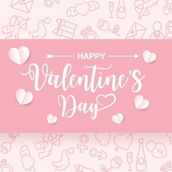 С днем святого валентина, с любовью в стиле арт-линии