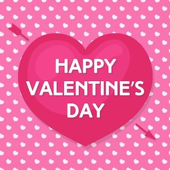 사랑스러운 타이포그래피와 함께 해피 발렌타인 데이 귀여운 하트 배경에 소원. 휴일 장식 요소