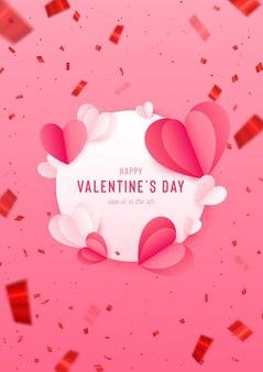 종이 마음으로 해피 발렌타인입니다. 배너