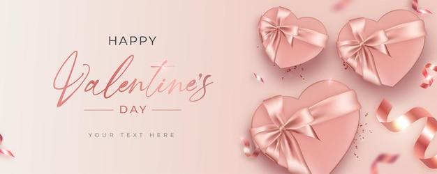 현실적인 선물과 함께 해피 발렌타인 데이