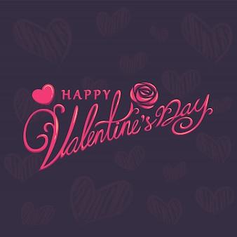 행복한 발렌타인 데이!