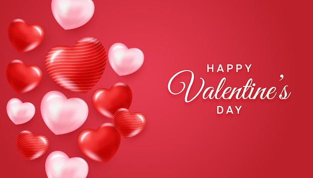 幸せなバレンタインデー