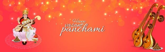 Happy vasant panchami background
