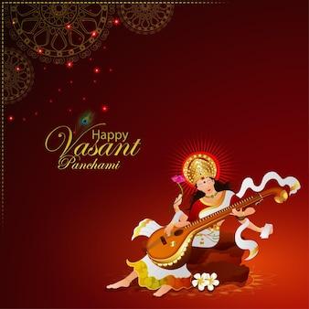 Happy vasant panchami card with goddess saraswati