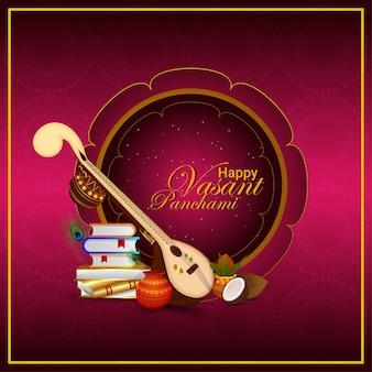 Happy vasant panchami celebration background