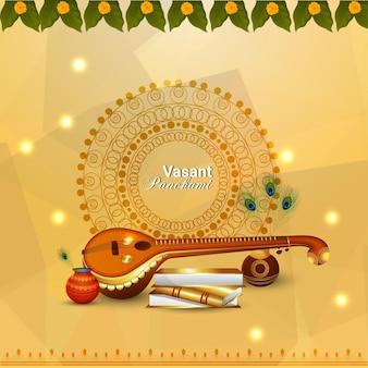 Happy vasant panchami celebration greeting card
