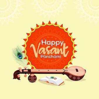 Поздравительная открытка happy vasant panchami с музыкальным инструментом