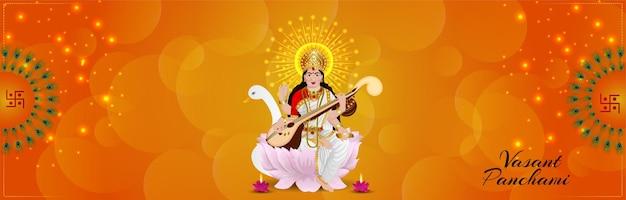 Happy vasant panchami greeting  design with creative illustration of goddess saraswati