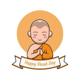 Счастливый день весак с милой иллюстрацией мультфильма монаха