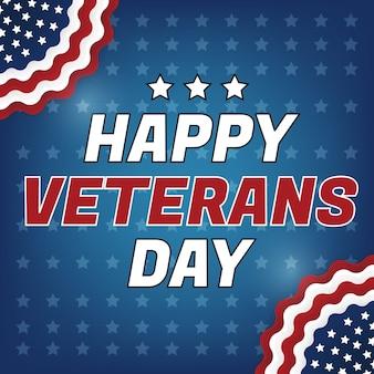 幸せな退役軍人の日の挨拶カード。