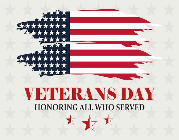 幸せな退役軍人の日、奉仕したすべての人を称える、アメリカの国旗のグランジデザインベクトルイラスト