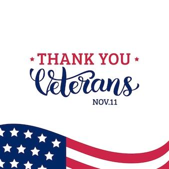 アメリカの国旗と幸せな退役軍人の日のレタリング