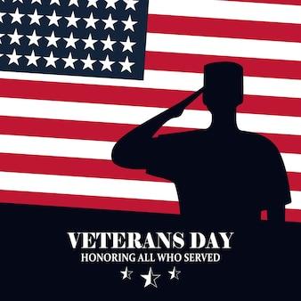 幸せな退役軍人の日、記念日のベクトルイラストの兵士の米国旗