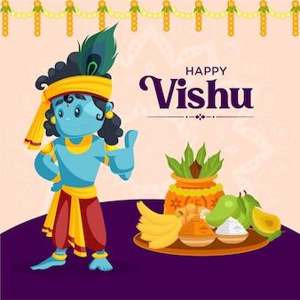 クリシュナのイラストと幸せなvishuの挨拶