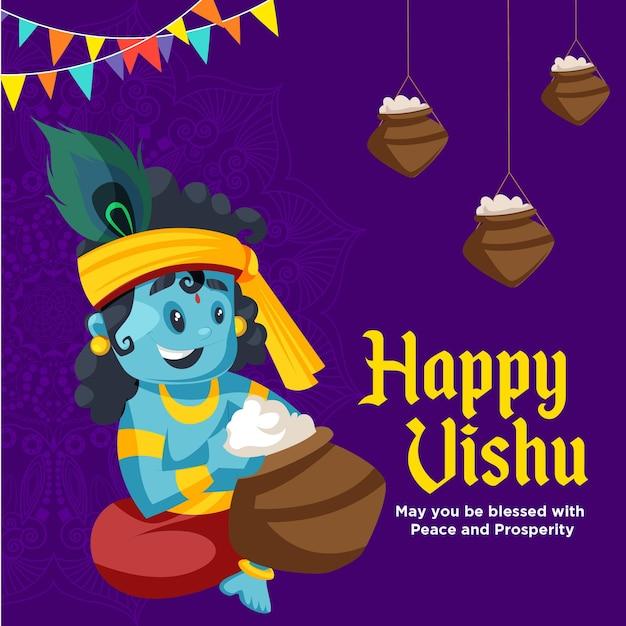 크리슈나의 일러스트와 함께 행복한 vishu 인사