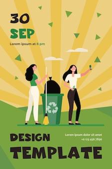 ゴミ拾いや自撮り写真を撮る幸せなボランティア。ほうき、ゴミ箱、リサイクルフラットチラシテンプレートを持つ女性