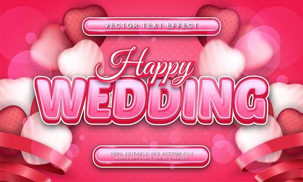 Редактируемый текстовый эффект счастливой свадьбы с романтической розовой цветовой темой