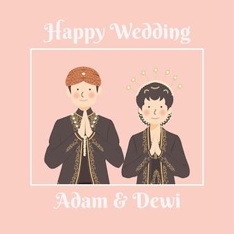 幸せな除草かわいい伝統的なジャワの結婚式のカップルの笑顔と挨拶