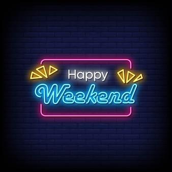 幸せな週末のネオンサインスタイルのテキストベクトル