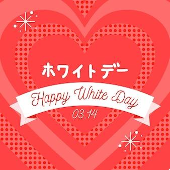 Счастливый белый день иллюстрация