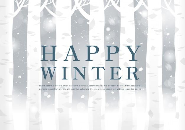행복 한 겨울 배경입니다.