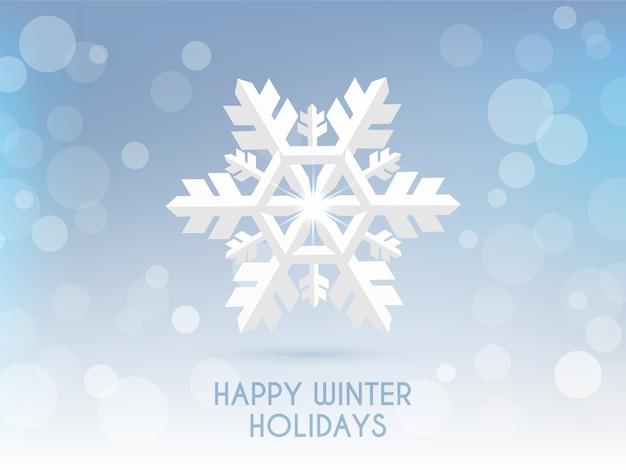 Открытка happy winter holidays