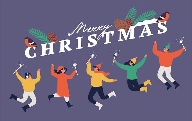 幸せな冬の休暇暖かい服を着た人々が輝きでジャンプしています