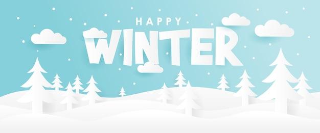 紙のスタイルで幸せな冬