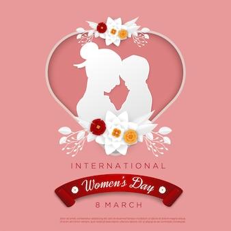 사랑으로 행복 한 여성의 날