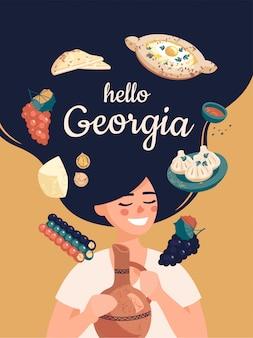 Счастливая женщина с кувшином вина в руке в окружении грузинской кухни и текст привет грузия.
