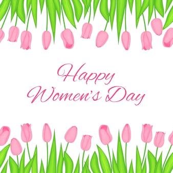 チューリップの花と幸せな女性の日グリーティングカード
