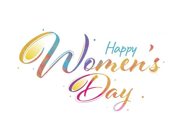Happy women day шрифт в эффекте акварели
