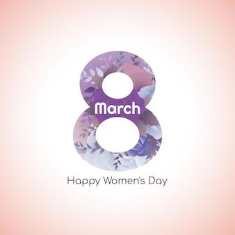 幸せな女性の日8行進花のデザインの背景