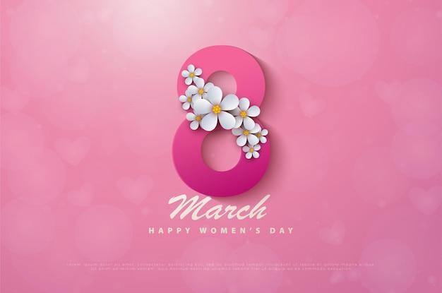 С женским днем 8 марта