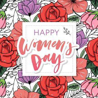 행복한 여성의 날 3 월 8 일