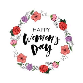 행복한 여성의 날 카드