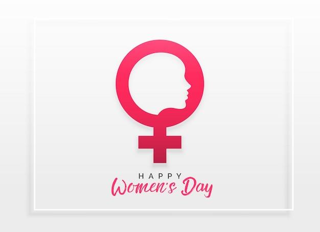 幸せな女性の日のお祝いのコンセプトデザインの背景