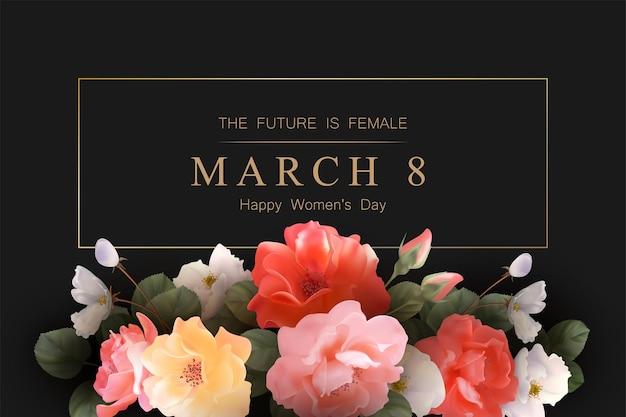 Цветочная открытка с женским днем