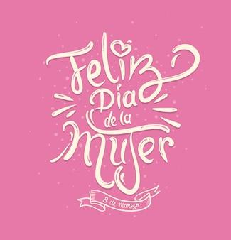 Счастливый женский день рисованной надписи на испанском языке. 8 марта.