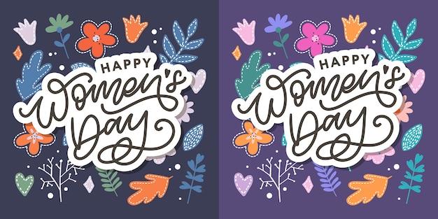 Happy women's day handwritten lettering illustration