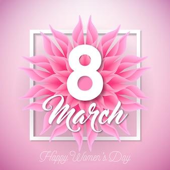 抽象的な花と3月8日タイポグラフィレターを持つハッピー・レディース・デイ・イラスト