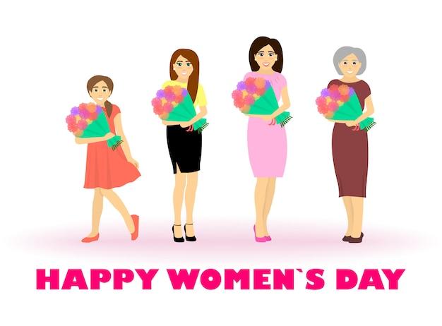 幸せな女性の日。 3月8日。花を持つ女性。