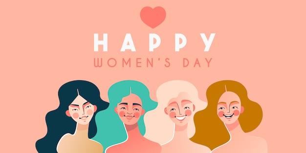 다른 종족의 여성들과 함께하는 행복한 여성의 날 포스터