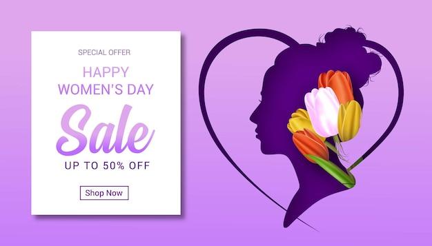 해피 여성의 날 판매 배너 서식 파일