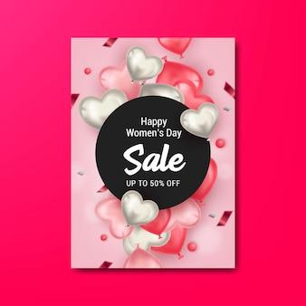 Распродажа с женским днем
