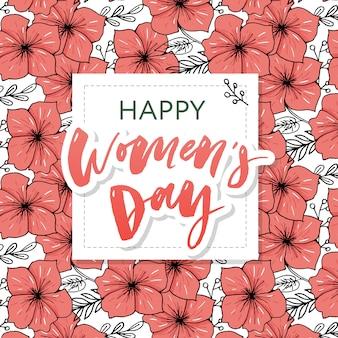 행복한 여성의 날 세트