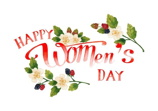 Счастливый женский день акварель иллюстрация поздравительная открытка
