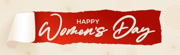 Счастливый женский день праздник иллюстрация лицо девушки вырез из бумаги с розовыми цветами