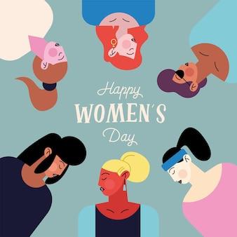 여섯 여자 캐릭터 일러스트 그룹과 함께 행복한 여성의 날 글자