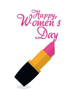Счастливый женский день помада розовый